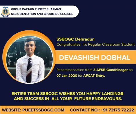 DEVASHISH DOBHAL